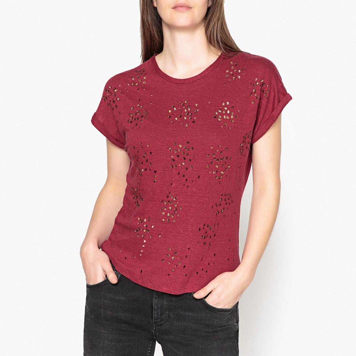 T-shirt em malha fantasia, efeito usado, HINY