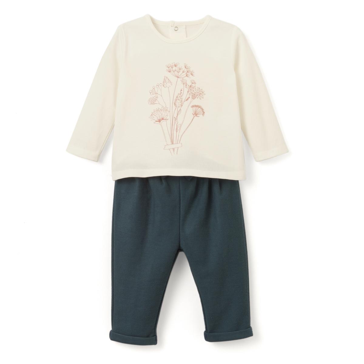 Комплект для малышей из футболки и штанишек 1 мес-3 лет Oeko Tex
