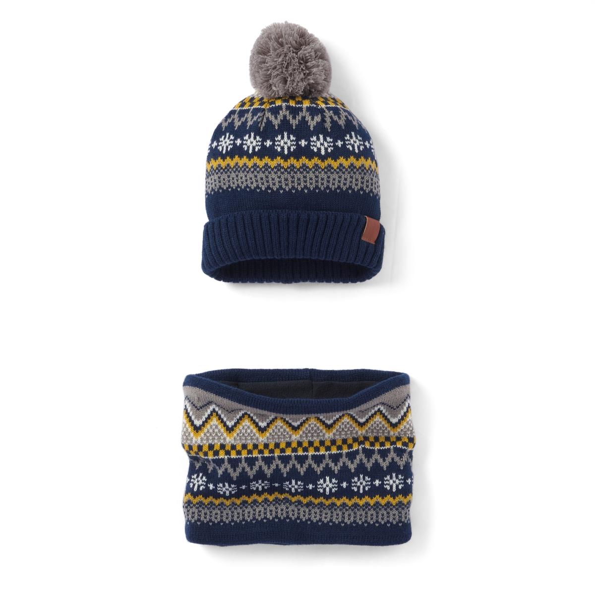 Комплект из шапки и снуда от La Redoute