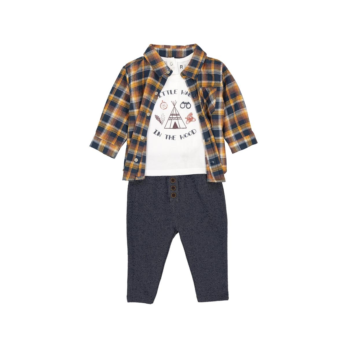 Комплект для младенца с круглым вырезом и длинными рукавами