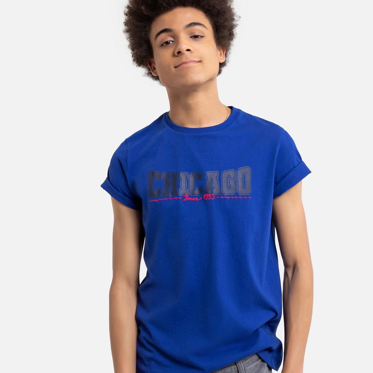 Футболка La Redoute С круглым вырезом и принтом 16 лет - 174 см синий футболка la redoute с круглым вырезом и принтом спереди 3 года 94 см серый