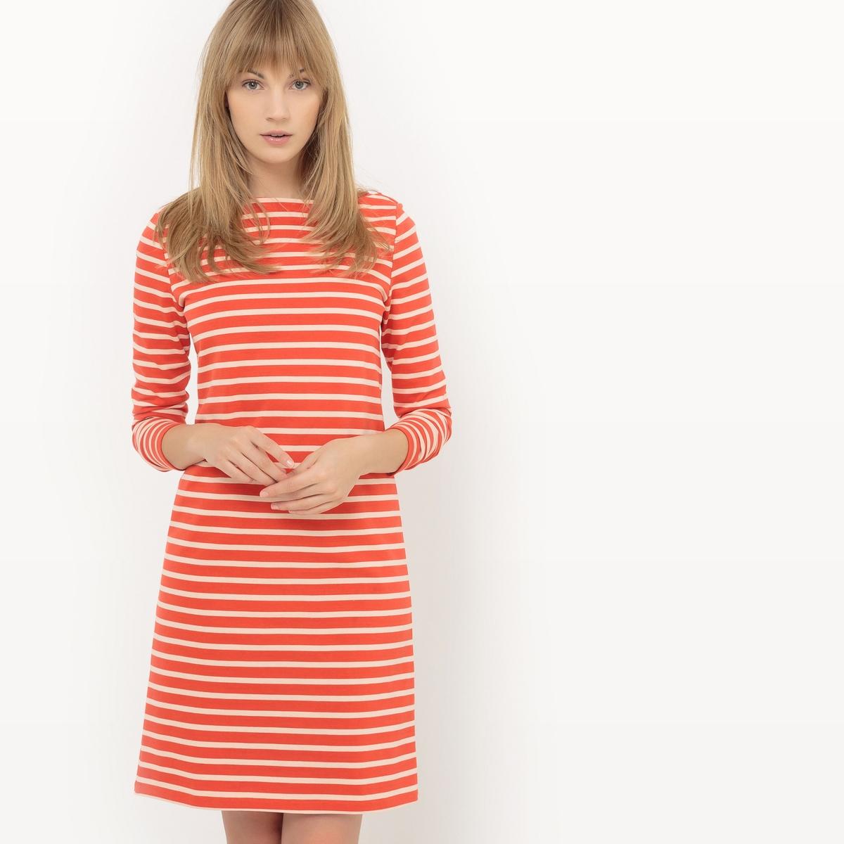 Платье прямое в полоску, вырез-лодочка