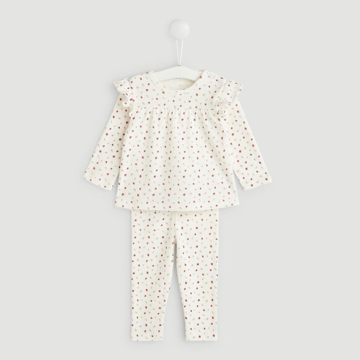 Pyjama imprimé