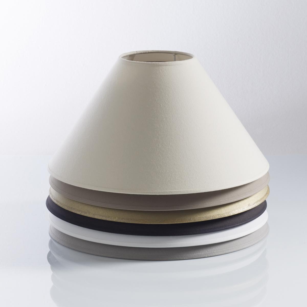 Абажур конусообразный светильники pabobo абажур
