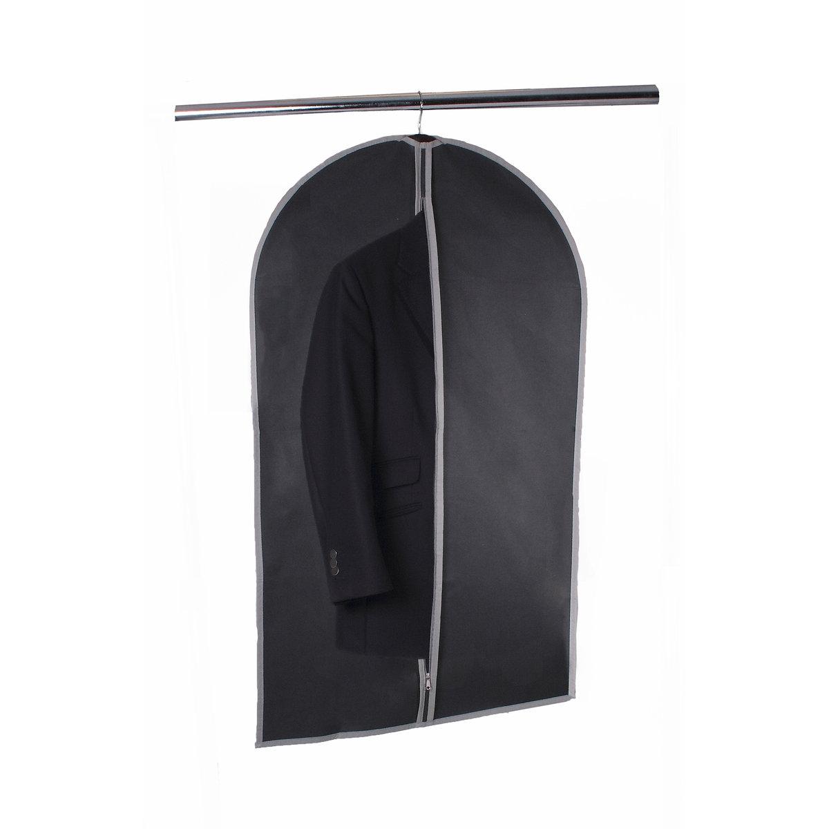 2 чехла для одеждыХарактеристики коротких чехлов для одежды:эти нетканые чехлы выполнены из полипропилена плотностью 80 г/м2. Прорезь для плечиков длиной 6 см. Застежка на молнию. Цвет: темно-серый, контрастная отделка кантом светло-серого цвета.Размер 2 коротких чехлов для одежды:Ш. 60 x Д. 100 см<br><br>Цвет: темно-серый