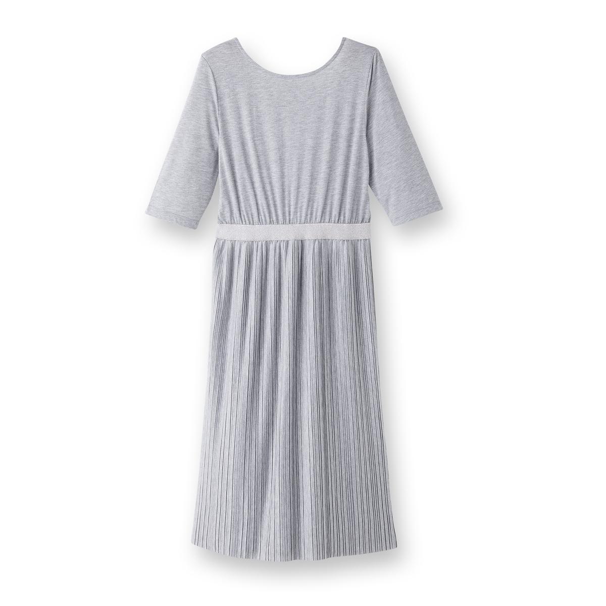 Платье плиссированное с декольте сзади