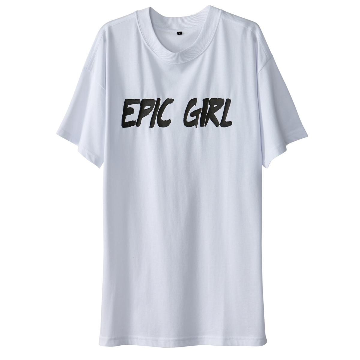 T-shirt com mensagem