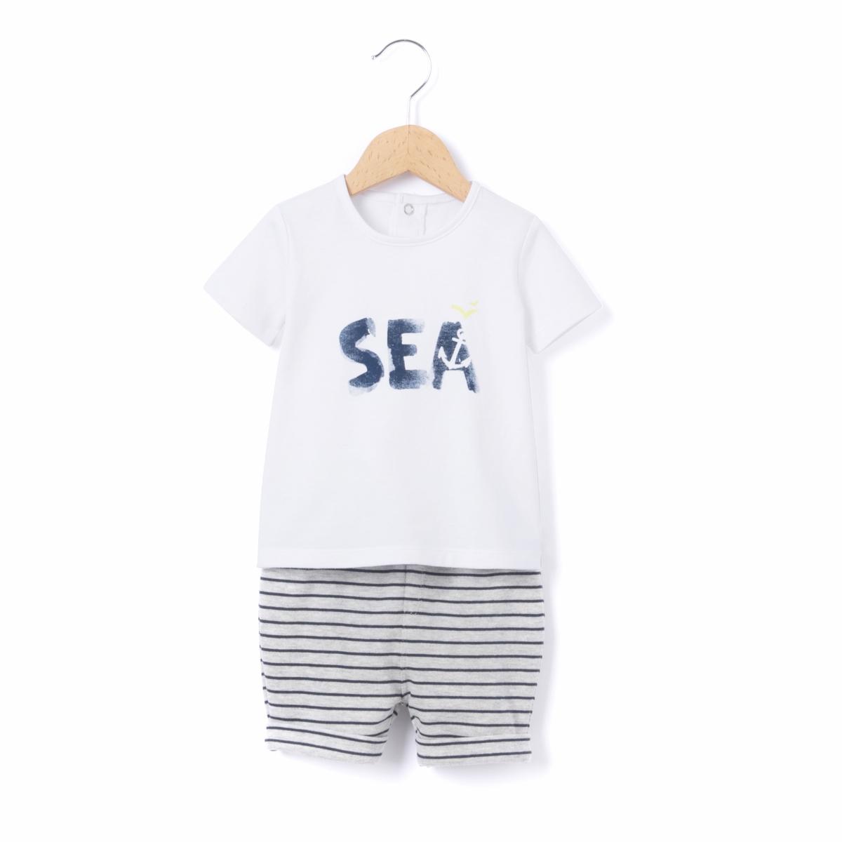 Комплект с шортами и футболкой с круглым вырезом от La Redoute Collections