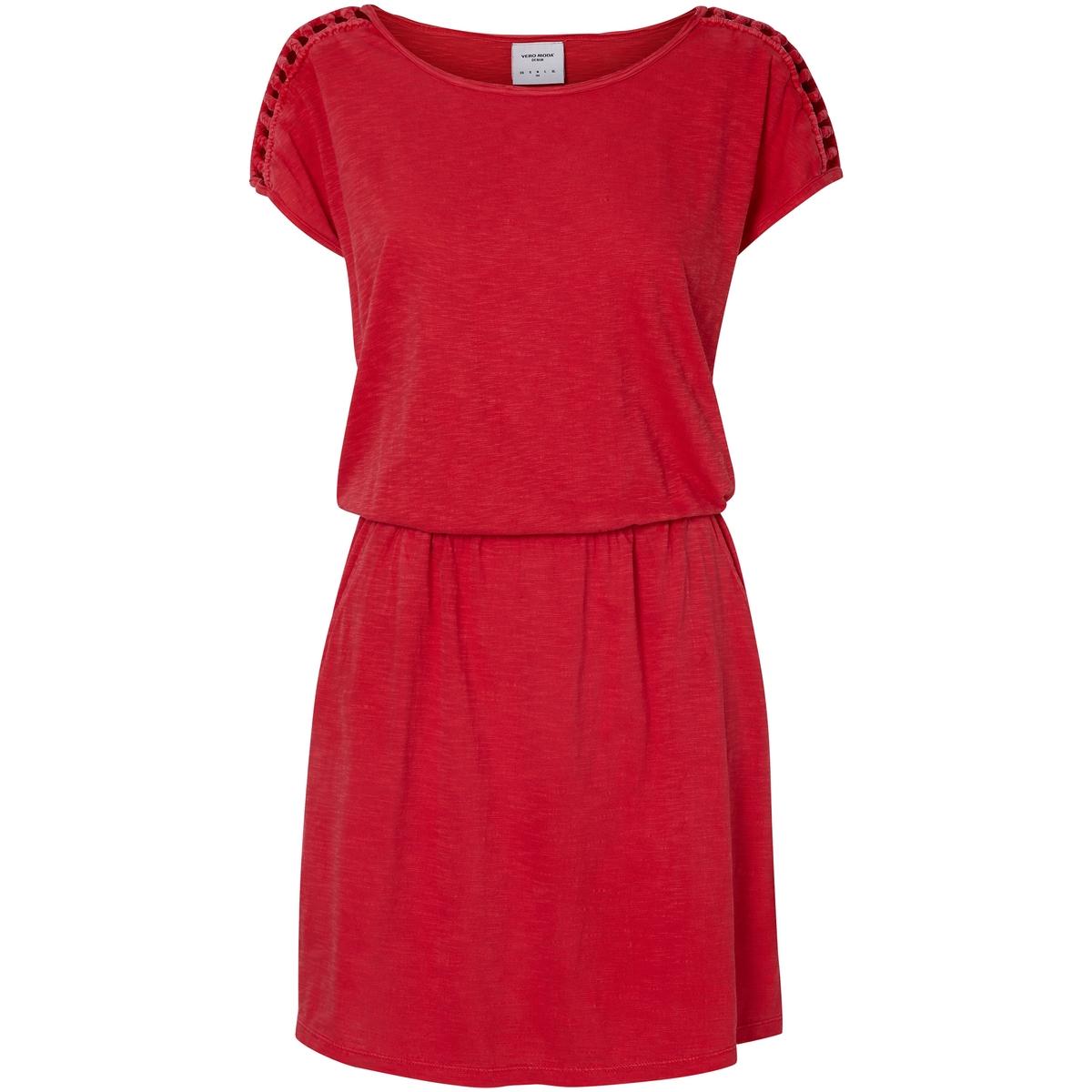 Платье короткое с короткими рукавамиДетали  •  Форма : расклешенная   •  Длина до колен •  Короткие рукава    •   V-образный вырез   •  Эластичный пояс Состав и уход   •  100% хлопок  •  Просьба следовать советам по уходу, указанным на этикетке изделия<br><br>Цвет: желтый,темно-синий<br>Размер: XL