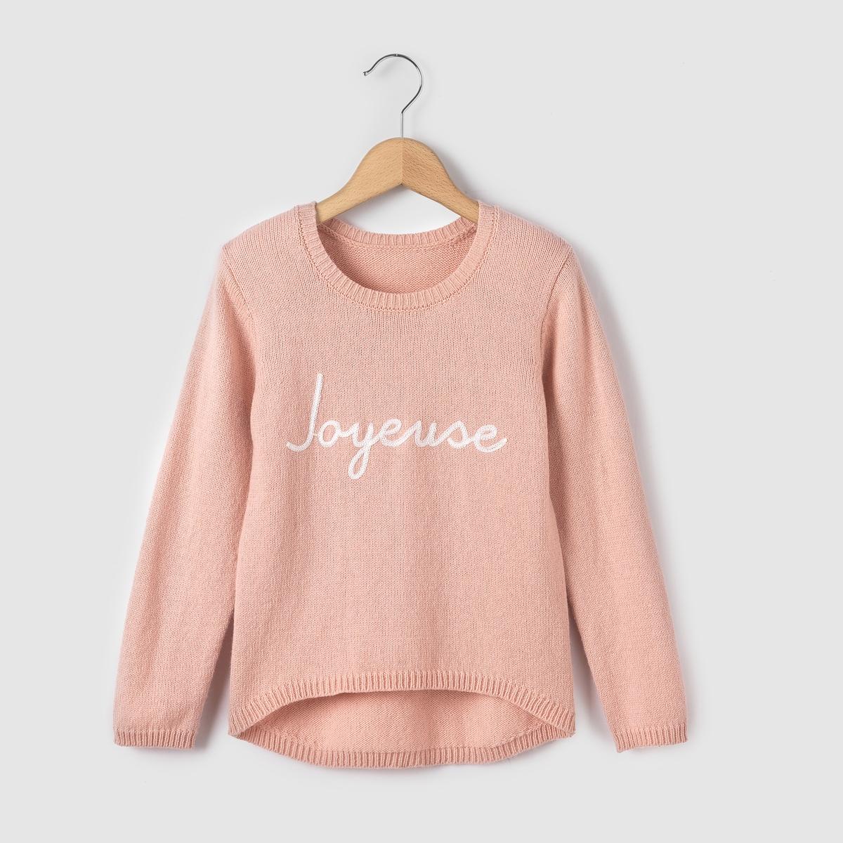 Пуловер теплый с вышитой надписью joyeuse, 3-12 лет