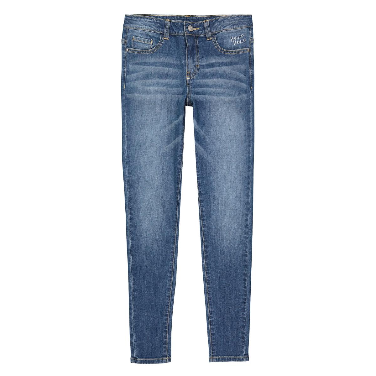 Jeans skinny ricamati 10-16 anni