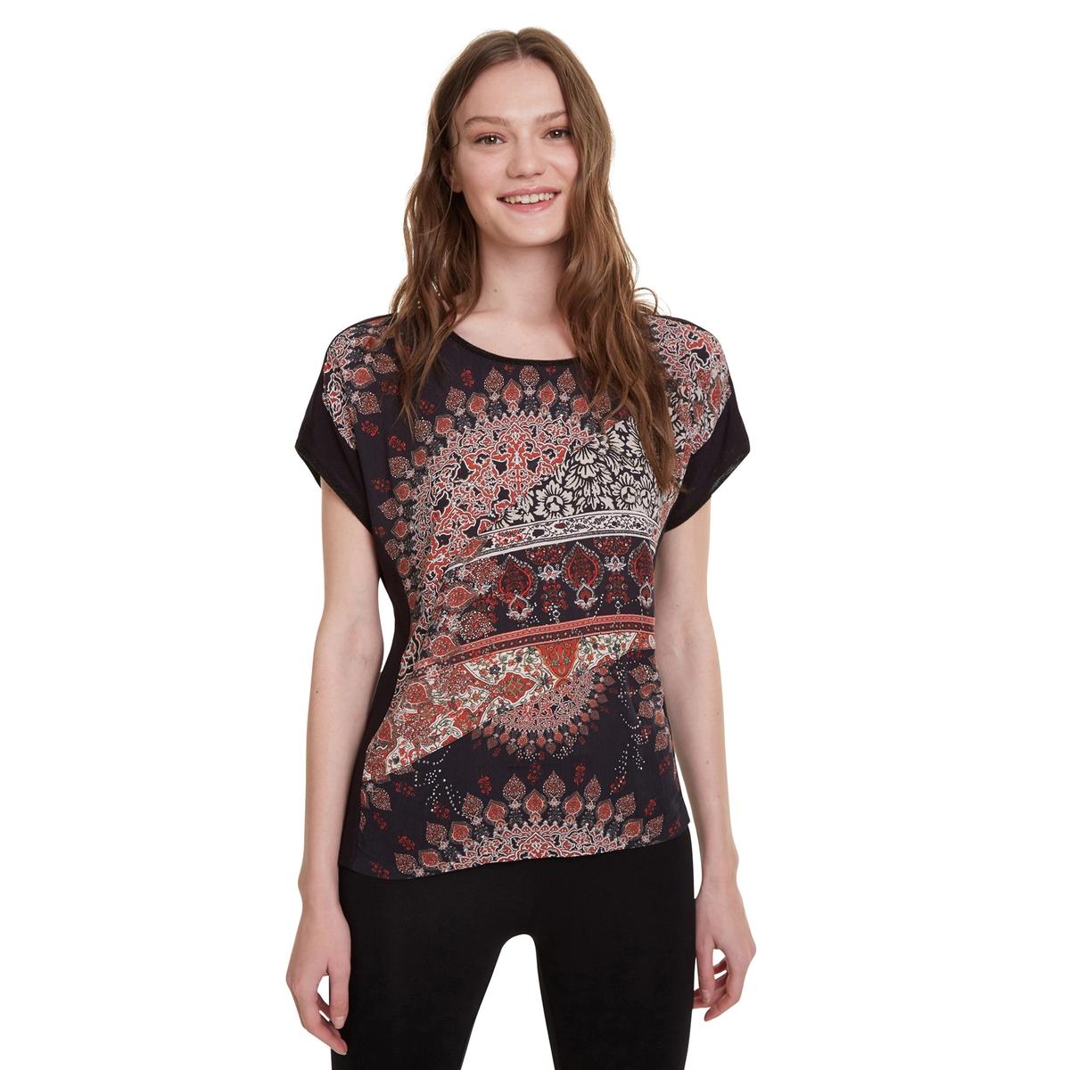 Camiseta Bryoni de manga corta con estampado delante