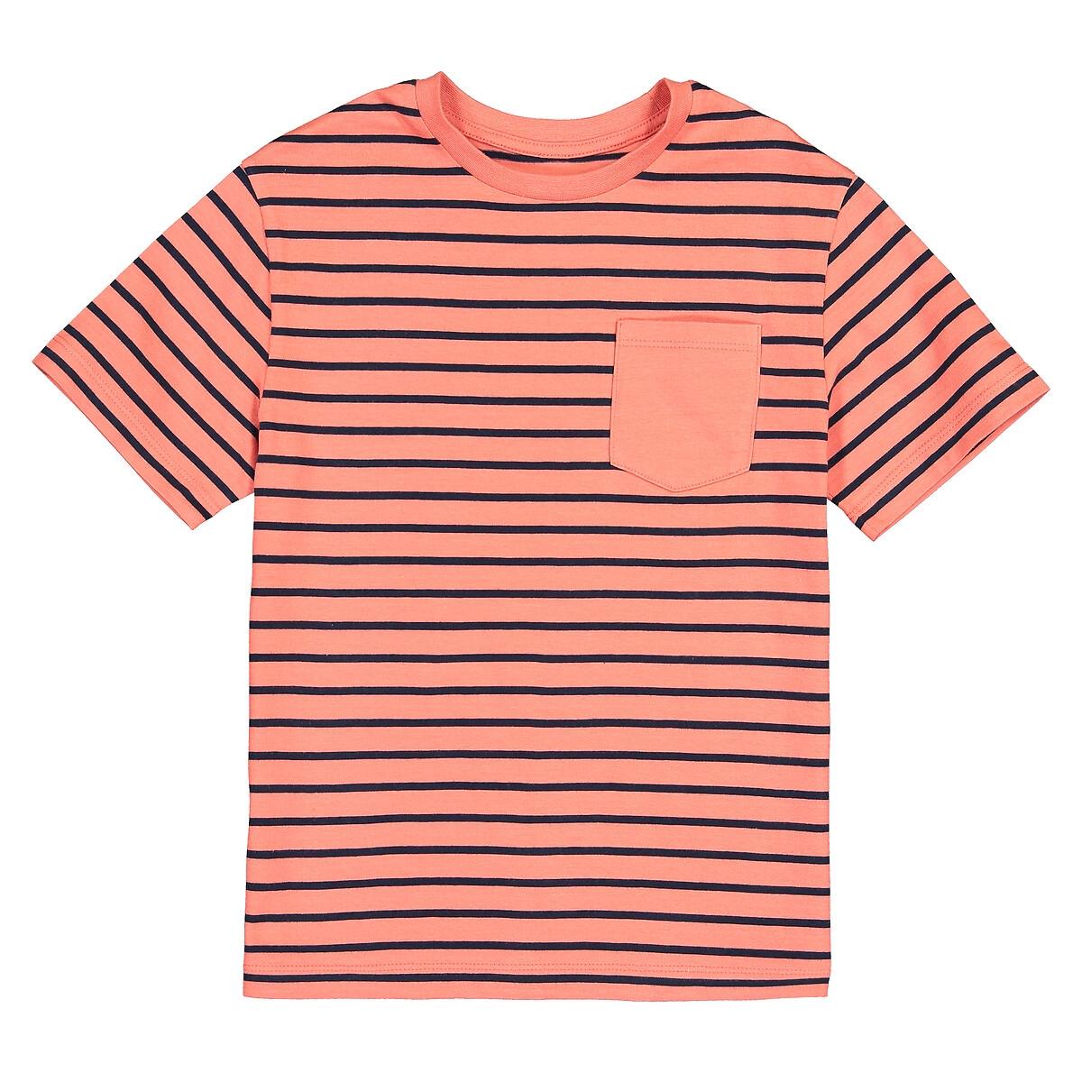 T-shirt às riscas com gola redonda, 3-12 anos