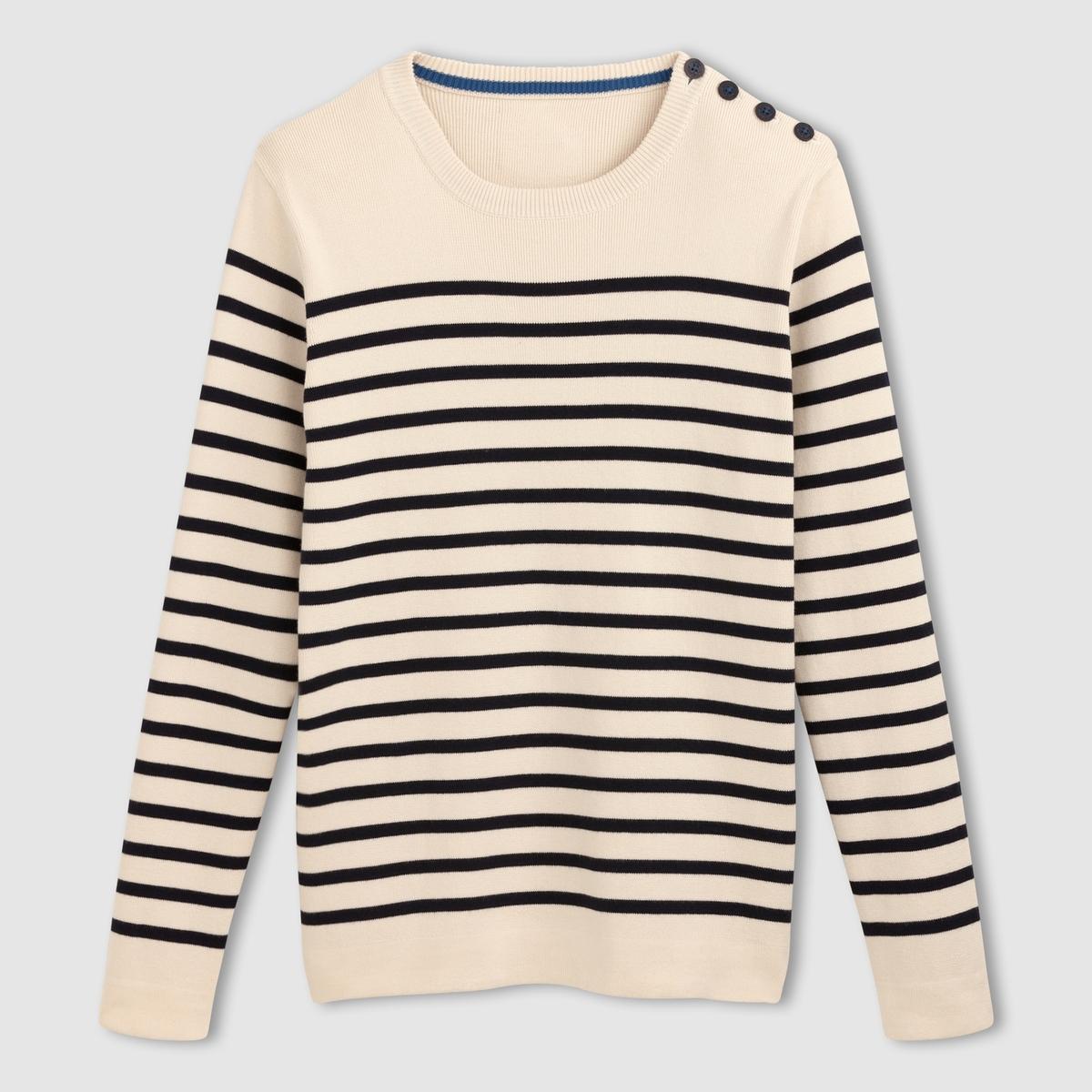 Пуловер в полоску 100% хлопка, с круглым вырезом и пуговицами на плечах