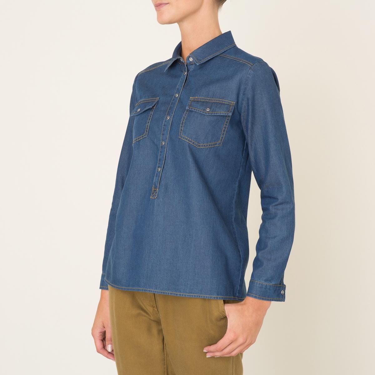 Блузка из денима KURTСостав &amp; Детали    Материал : 100% хлопка.   Марка : BERENICE<br><br>Цвет: синий