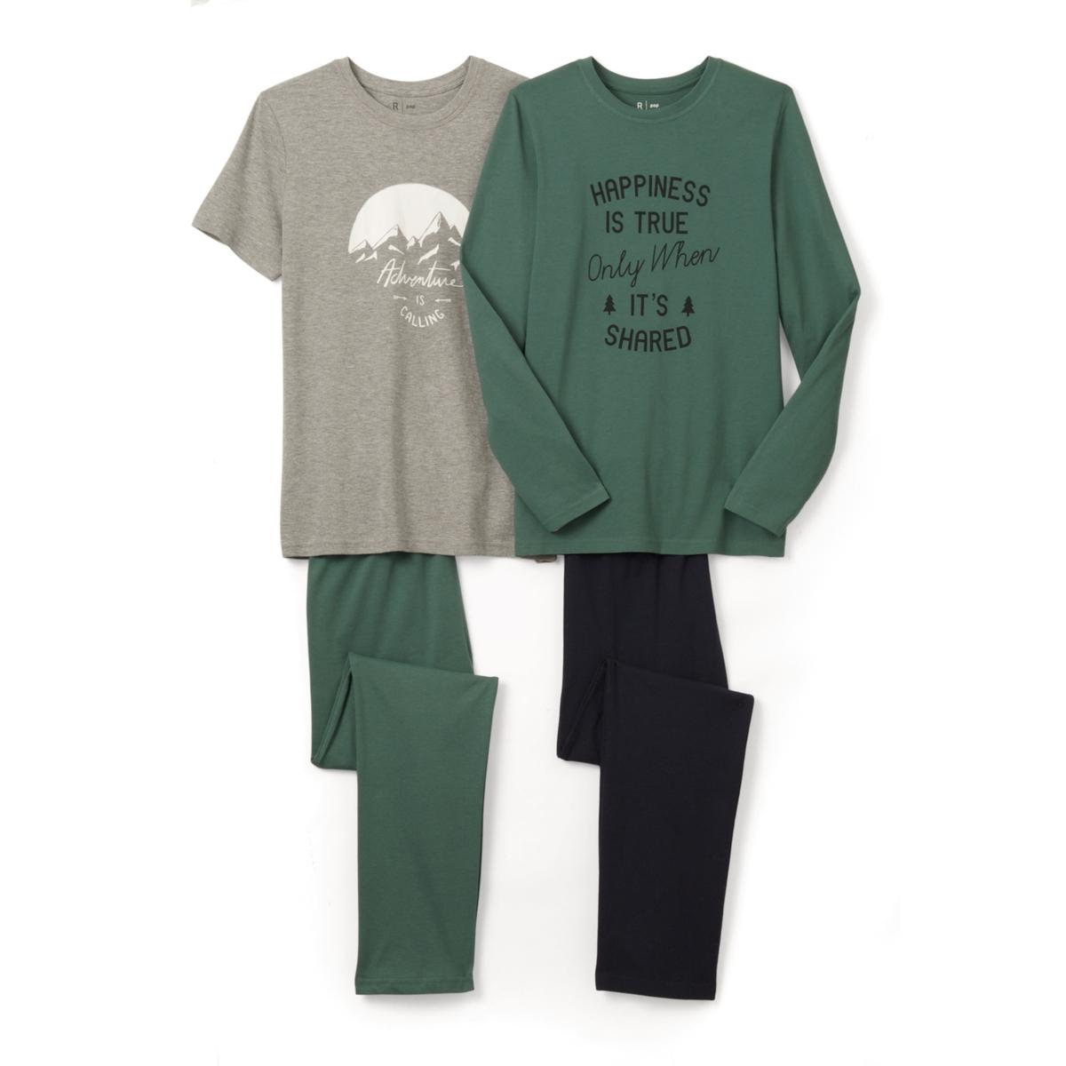 2 пижамы с принтом 10-16 летСостав и описание :    Материал       Джерси 85% хлопка, 15% вискозы   Уход: - Машинная стирка при 30°C с вещами схожих цветов. Стирать, сушить и гладить с изнаночной стороны. Машинная сушка в умеренном режиме. Гладить на средней температуре  .<br><br>Цвет: зеленый + серый меланж<br>Размер: 10 лет - 138 см.16 лет - 174 см.14 лет - 162 см.12 лет -150 см