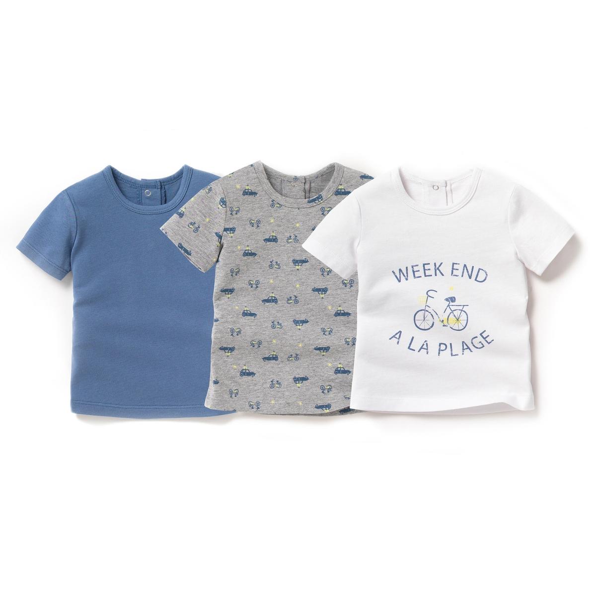 Комплект футболок с круглым вырезом и рисункомОписание:Детали •  Короткие рукава •  Круглый вырез •  Рисунок спередиСостав и уход •  100% хлопок •  Стирать при 40° •  Сухая чистка и отбеливание запрещены • Барабанная сушка на слабом режиме    • Средняя температура глажки<br><br>Цвет: белый + синий + серый<br>Размер: 1 год - 74 см