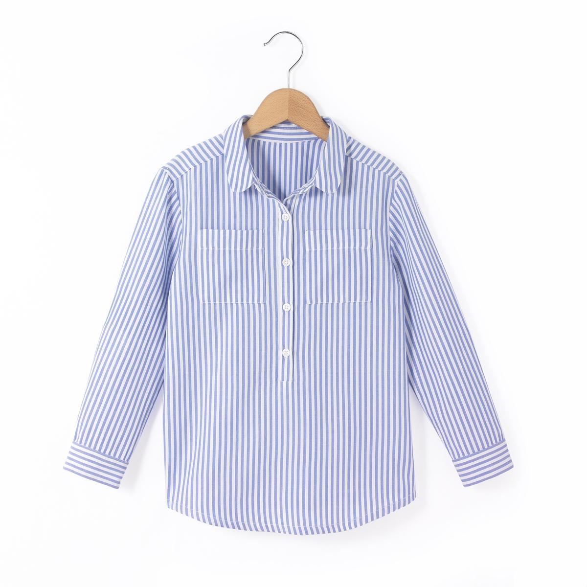 Рубашка длинная в полоску, с длинными рукавами, 3-12 лет