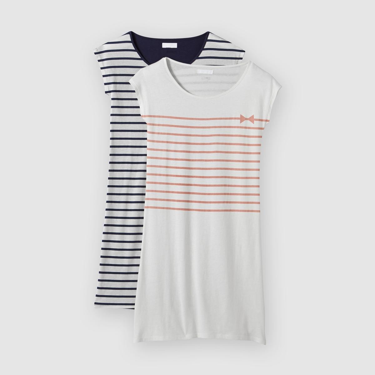 Комплект из 2 ночных сорочек