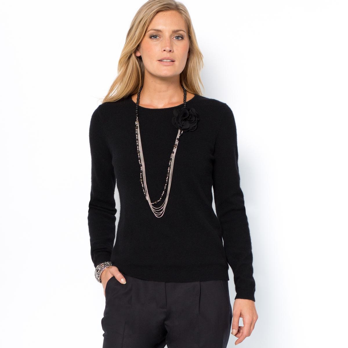Пуловер, 100% кашемираПодарите себе наслаждение невероятной легкостью, мягкостью и теплом кашемира! Нежнейший трикотаж, 100% кашемира. Круглый вырез. Низ длинных рукавов и пуловера связан в рубчик. Длина 60 см.<br><br>Цвет: бежевый экрю,розовая пудра,черный<br>Размер: 38/40 (FR) - 44/46 (RUS).42/44 (FR) - 48/50 (RUS).46/48 (FR) - 52/54 (RUS).50/52 (FR) - 56/58 (RUS).38/40 (FR) - 44/46 (RUS).46/48 (FR) - 52/54 (RUS).38/40 (FR) - 44/46 (RUS).46/48 (FR) - 52/54 (RUS)