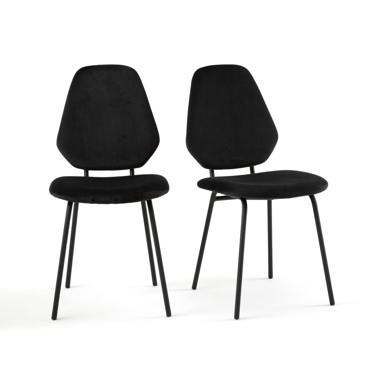 2 стула LaRedoute В винтажном стиле из велюра DIAMOND единый размер черный кресло la redoute обеденное из велюра в винтажном стиле luxore единый размер синий