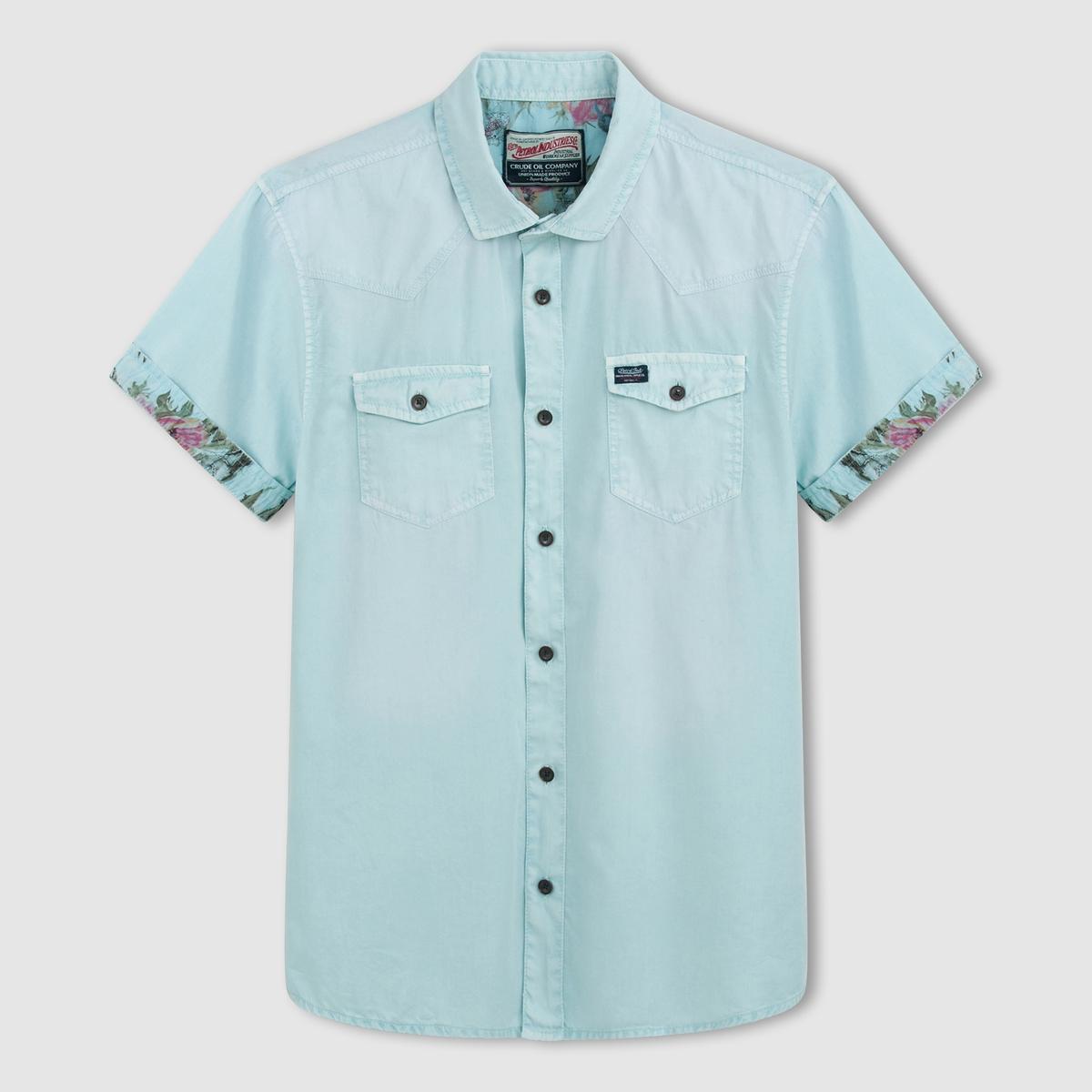 Рубашка с короткими рукавамиСостав и описание :Материал : 100% хлопкаМарка : PETROL INDUSTRIES.<br><br>Цвет: бирюзовый<br>Размер: XS.S