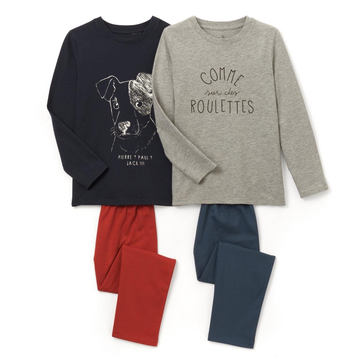 2 пижамы 2-12 летПижама: футболка с длинными рукавами и брюки. В комплекте 2 пижамы: Футболки с разными рисунками  . Брюки однотонные с эластичными поясами.Состав и описание :    Материал       Джерси 100% хлопок  (кроме цвета серый меланж: преимущественно из хлопка).  Уход: : - Машинная стирка при 30°C с вещами схожих цветов. Стирать, сушить и гладить с изнаночной стороны. Машинная сушка в умеренном режиме. Гладить на низкой температуре.<br><br>Цвет: синий + серый меланж + красный<br>Размер: 4 года - 102 см.2 года - 86 см.12 лет -150 см.10 лет - 138 см.6 лет - 114 см.5 лет - 108 см.8 лет - 126 см