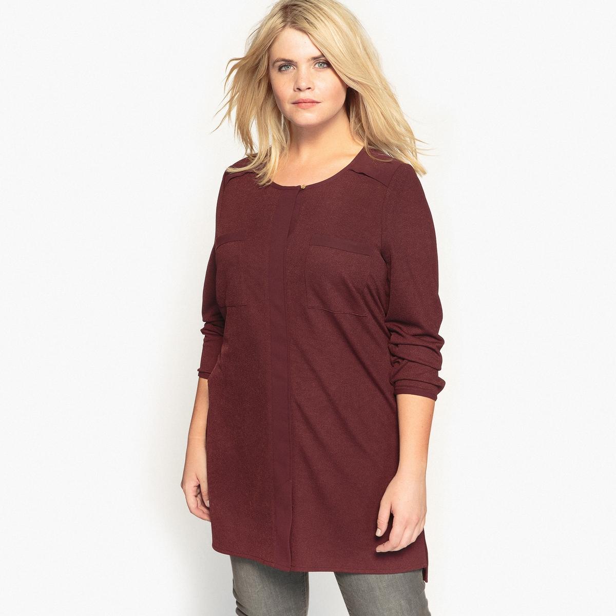 Футболка длинная с эффектом блузки и длинными рукавамиЭлегантная длинная футболка с эффектом блузки и сатиновыми вставками. Изящная длинная футболка отлично смотрится с зауженными брюками или джинсами-слим.Детали •  Длинные рукава •  Круглый вырезСостав и уход •  5% эластана, 95% полиэстера  •  Температура стирки 30° на деликатном режиме   •  Сухая чистка и отбеливание запрещены •  Не использовать барабанную сушку •  Низкая температура глажкиТовар из коллекции больших размеров<br><br>Цвет: гранатовый,темно-синий<br>Размер: 46 (FR) - 52 (RUS)