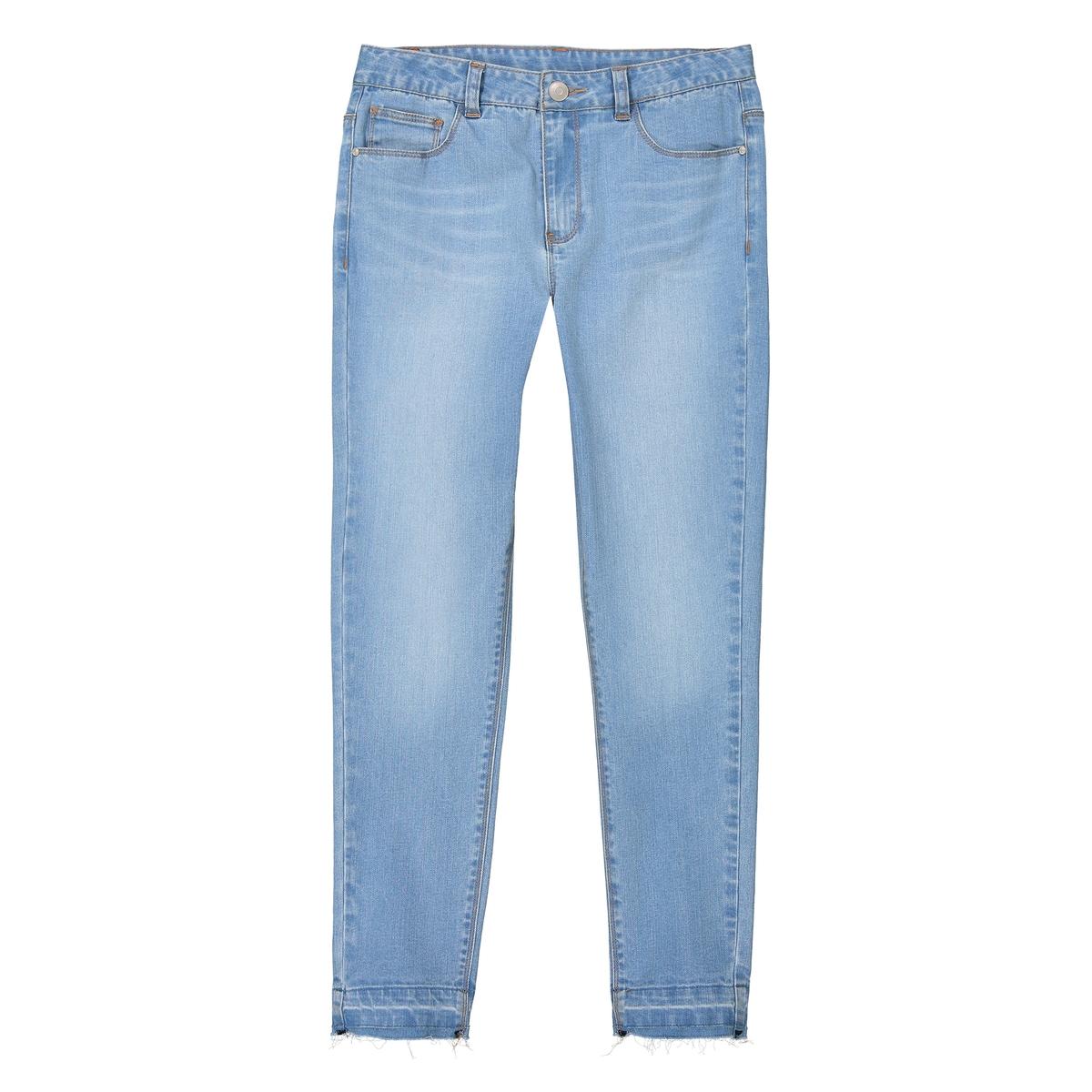 Jeans skinny desfiados e bordados, 10-16 anos