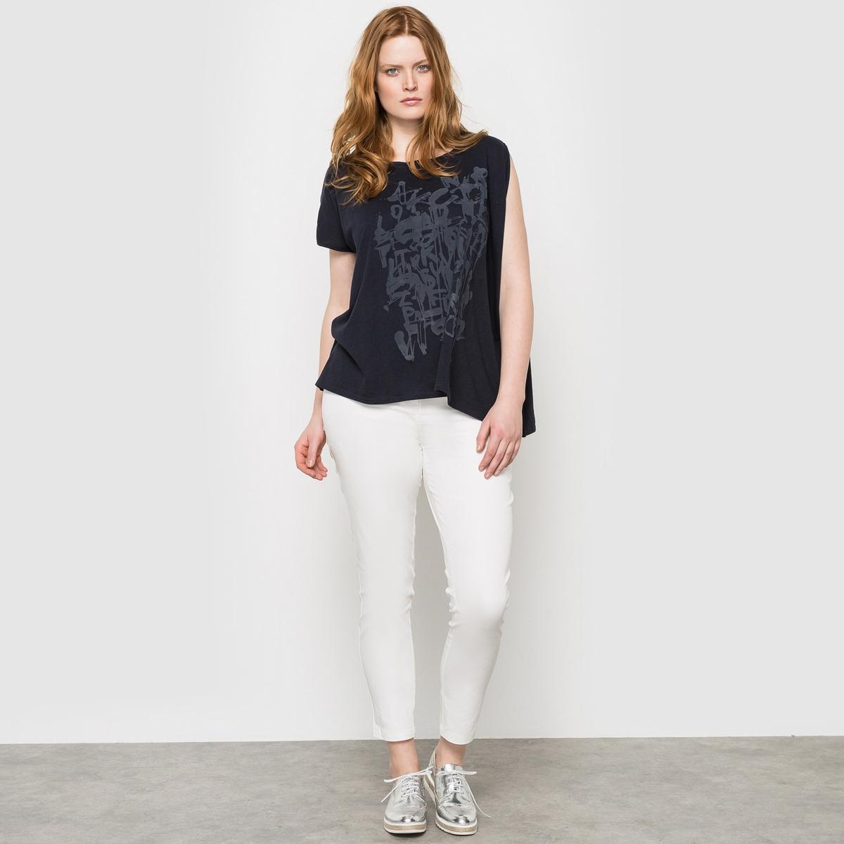БрюкиСтильные брюки на каждый день из ткани стрейч,  с застежками на молнию, с легким блестящим эффектом, придающим женственность  .<br><br>Цвет: экрю<br>Размер: 44 (FR) - 50 (RUS)