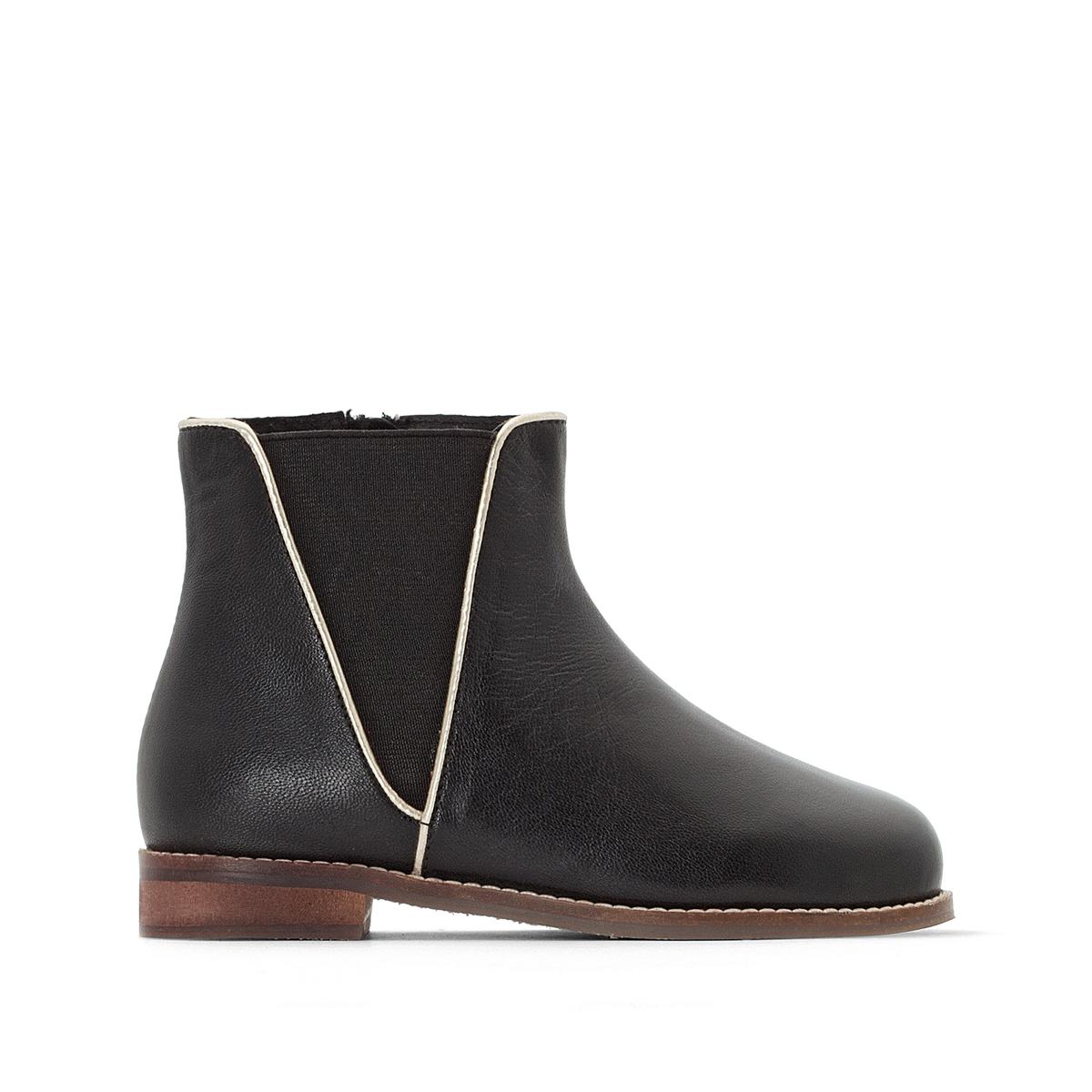 Boots chelsea iridescente 26-39