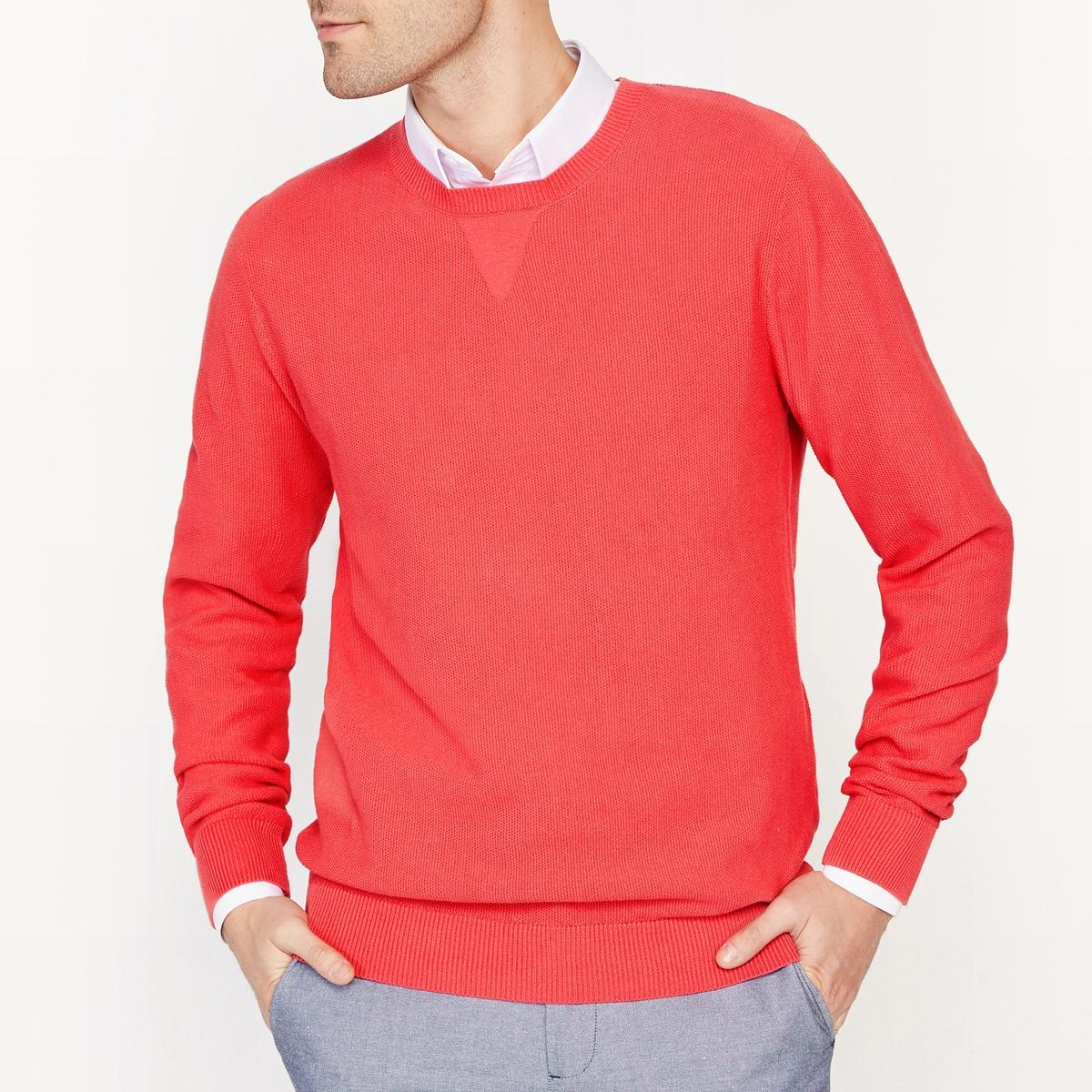 Пуловер с круглым вырезом из оригинального трикотажа, 100% хлопок кардиган из оригинального трикотажа 100