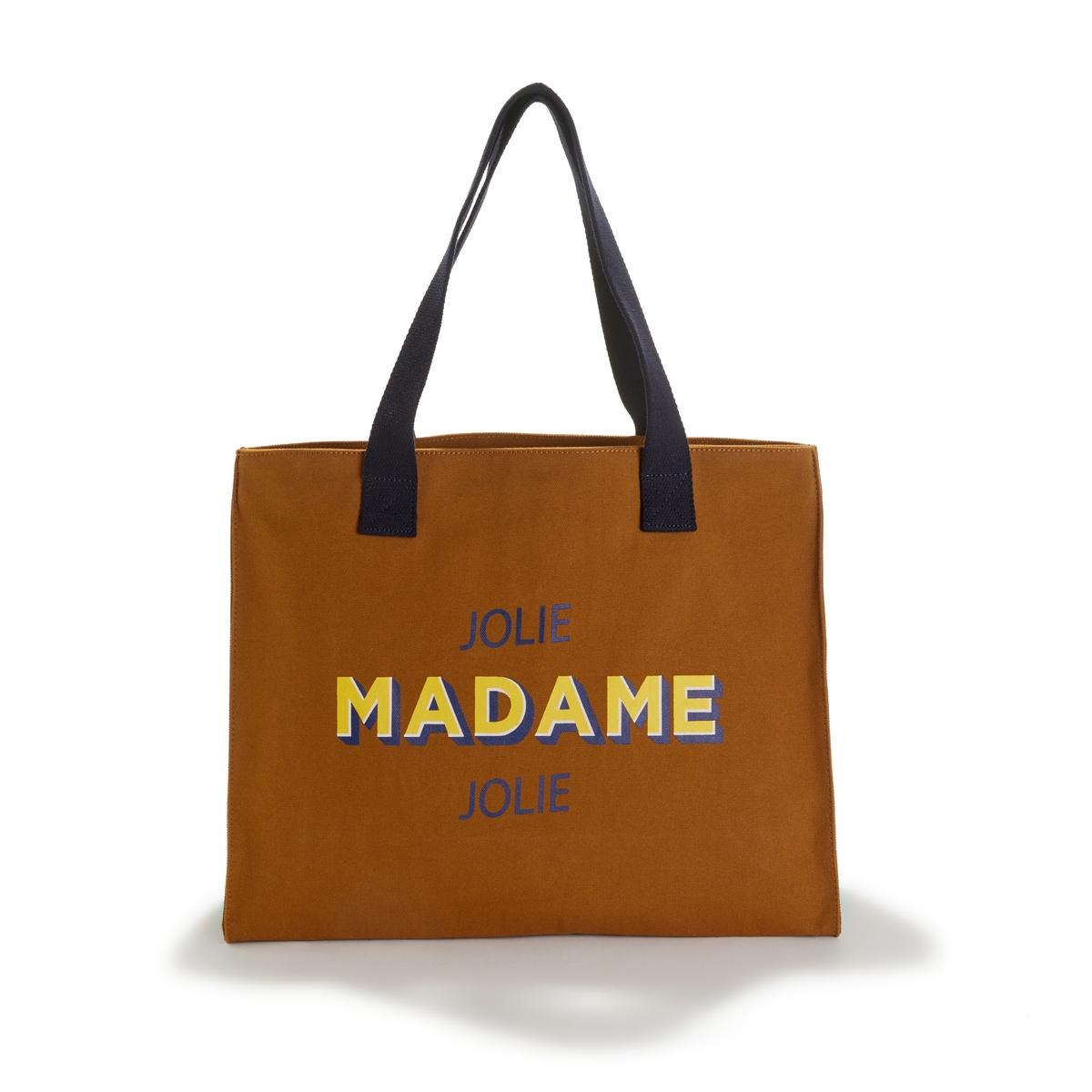 Сумка-шоппер La Redoute JOLIE CACAO единый размер желтый цена