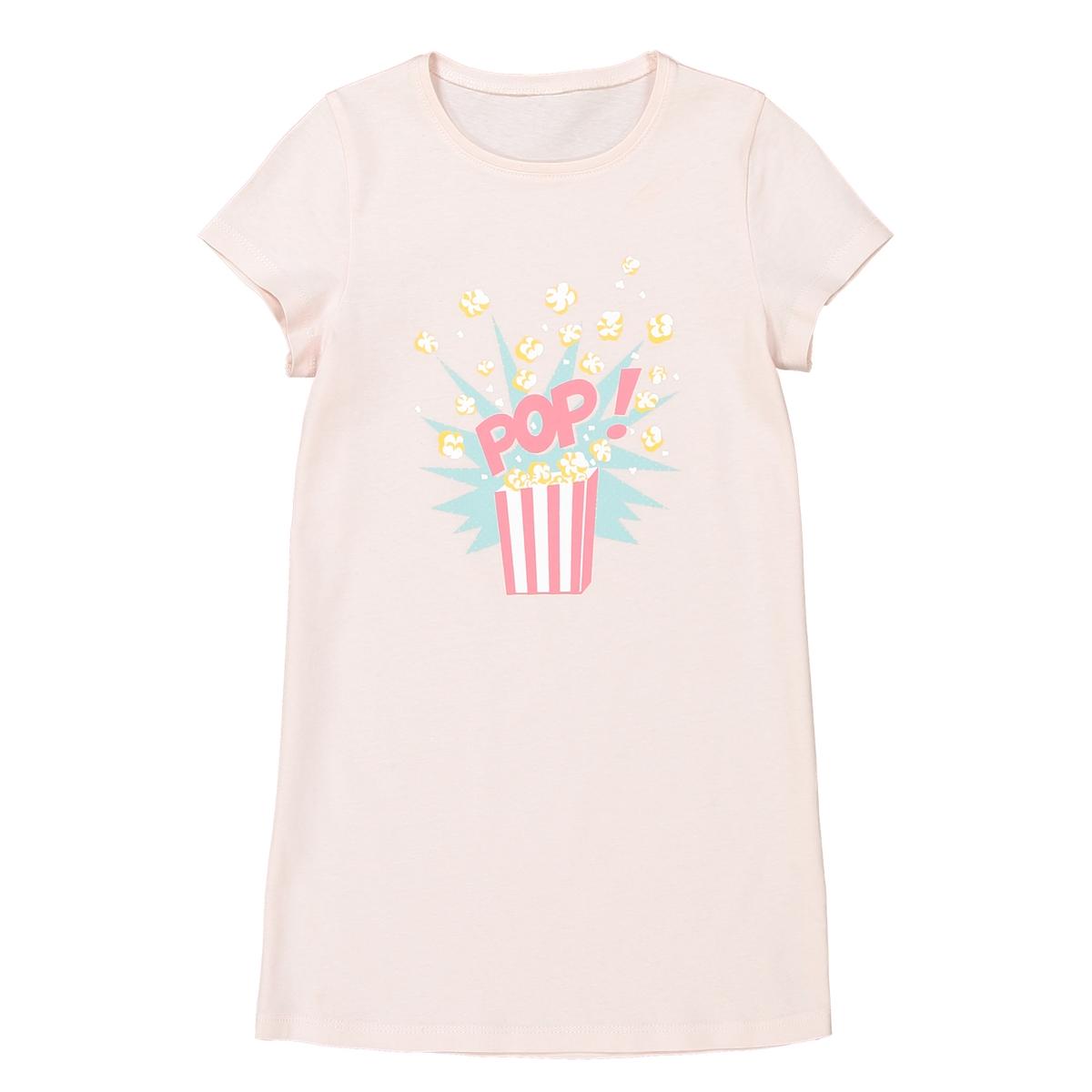 Koszula nocna wzorzysta 3-12 lat