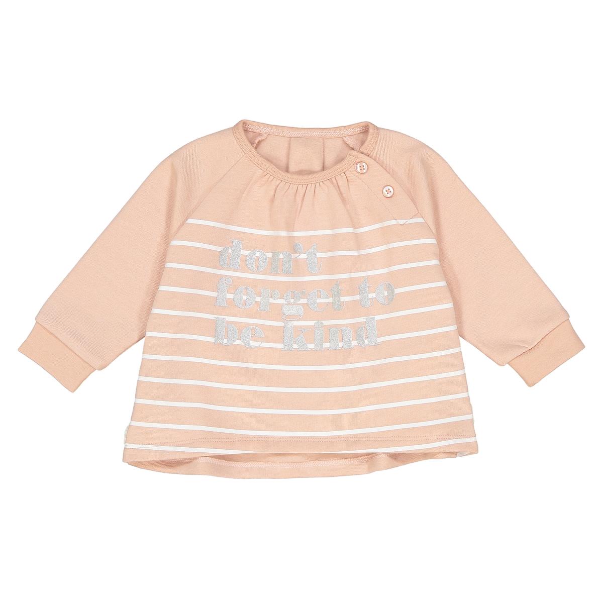 Свитшот La Redoute В блестящую полоску мес - года 2 года - 86 см розовый костюм la redoute купальный детский в полоску из махровой ткани мес года 2 года 86 см зеленый
