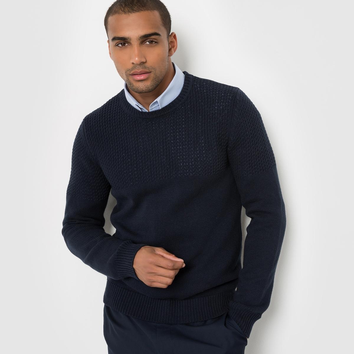 Пуловер с круглым вырезом с оригинальным узоромСостав &amp; Детали :Основной материал : 100% хлопокДлина : 68 см.Марка :      R ?ditionУход : Машинная стирка при 40°, на деликатном режиме Стирать вместе с одеждой подобных цветовСтирать и гладить с изнаночной стороныСухая (химическая) чистка запрещена<br><br>Цвет: красный,темно-синий<br>Размер: M.S.XXL.L