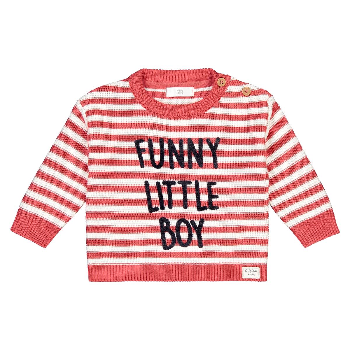 Пуловер La Redoute С круглым вырезом в полоску с надписью мес 1 мес. - 54 см бежевый футболка la redoute в полоску с надписью мес года 1 мес 54 см желтый