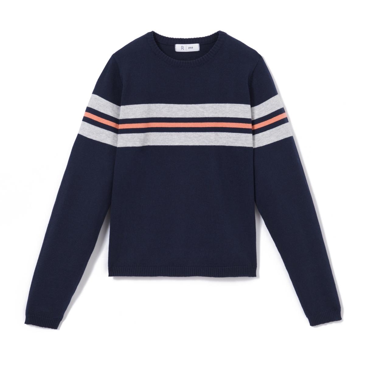 Пуловер укороченный в полоску 10-16 лет