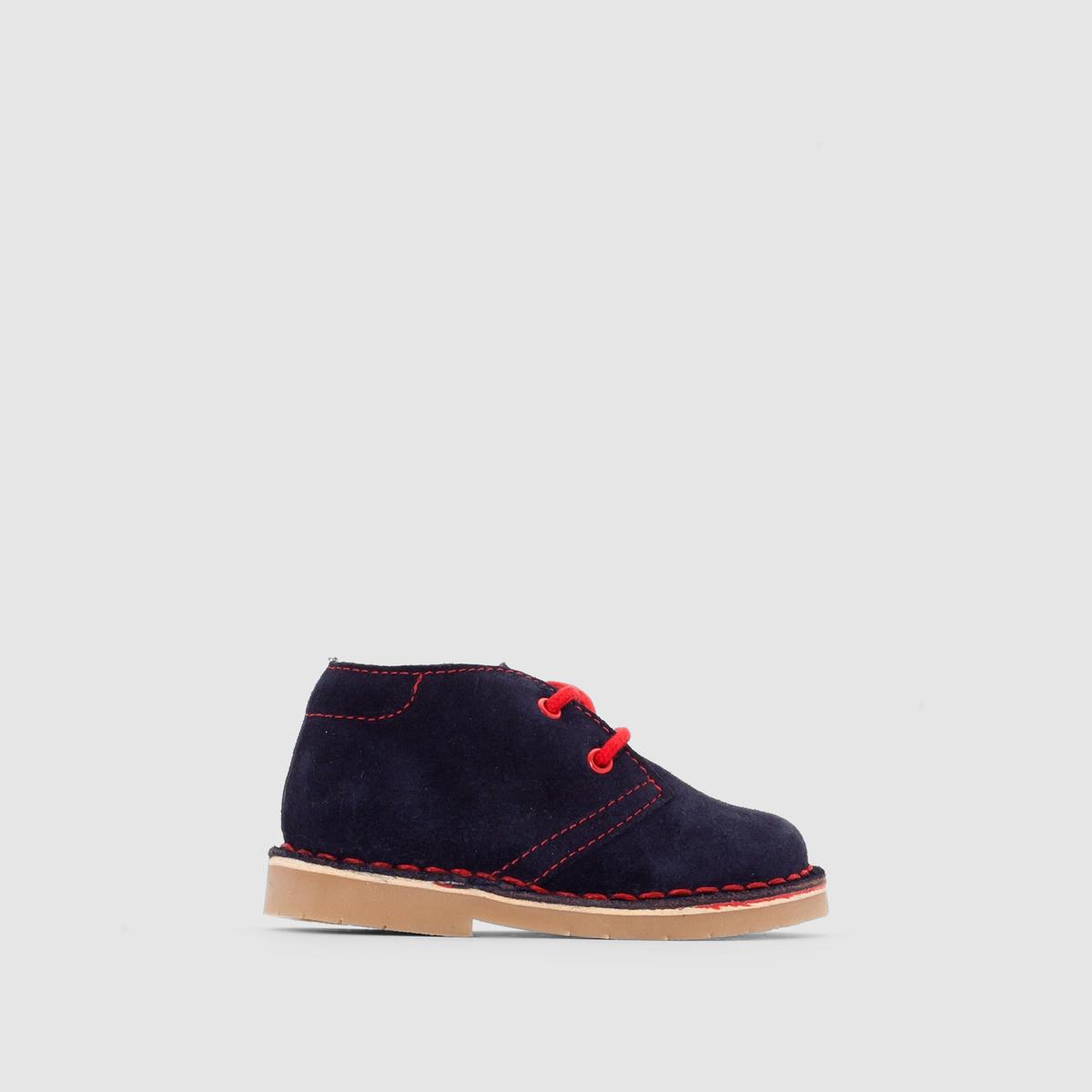 Ботинки из спилка на цветной шнуровке