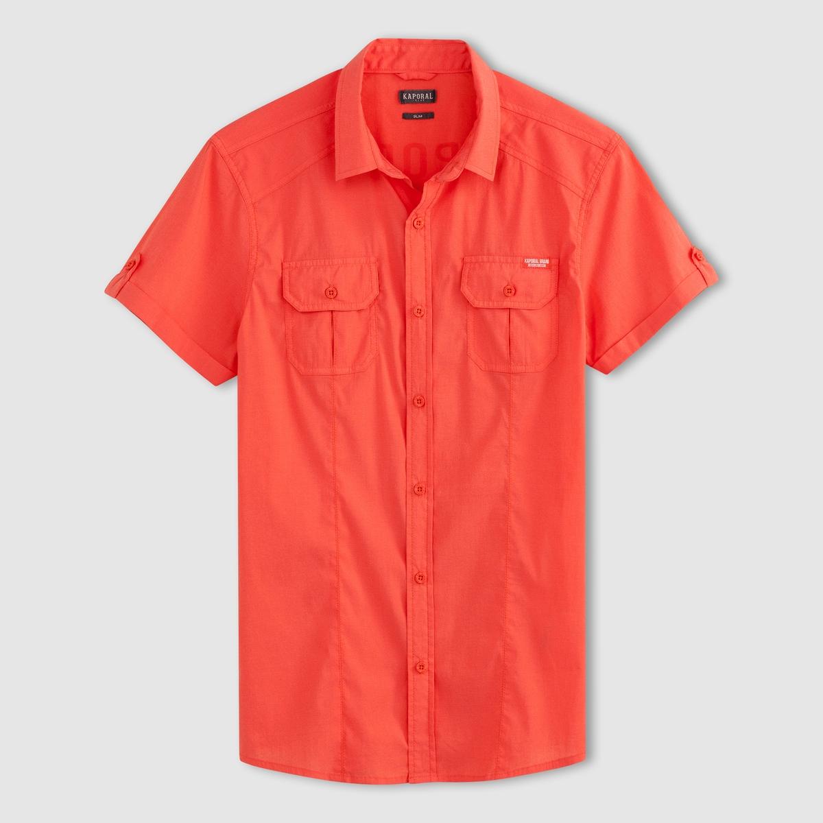 Рубашка с короткими рукавамиРубашка с короткими рукавами, FARC - KAPORAL. Прямой покрой и классический воротник со свободными уголками. 2 нагрудных кармана с клапаном на пуговице. Рукава с отворотами и планкой-застежкой на пуговицу. Принт KAPORAL сзади.Состав и описаниеМатериал: 67% хлопка, 28% полиамида, 5% эластана.Марка: KAPORAL.<br><br>Цвет: коралловый,черный<br>Размер: S.M