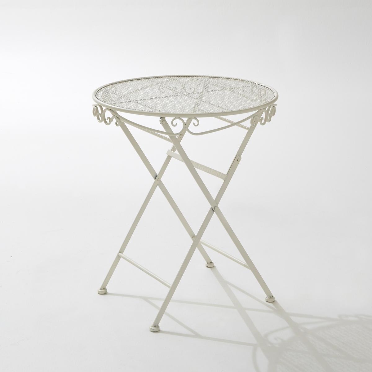 Столик садовый складной, из перфорированного металла