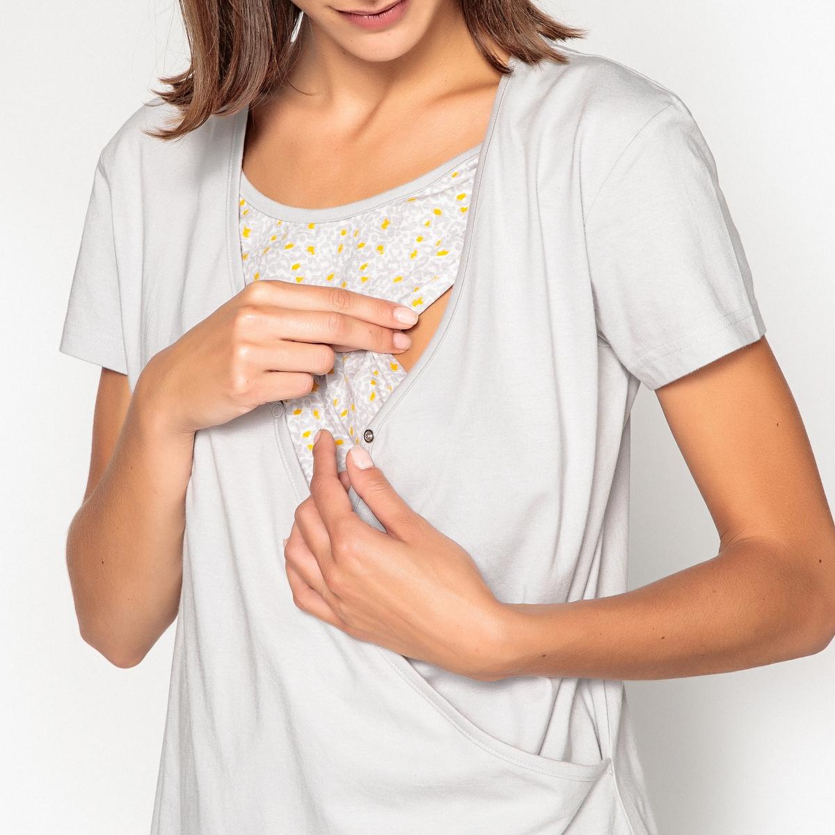 Pijama para grávida, especial amamentação