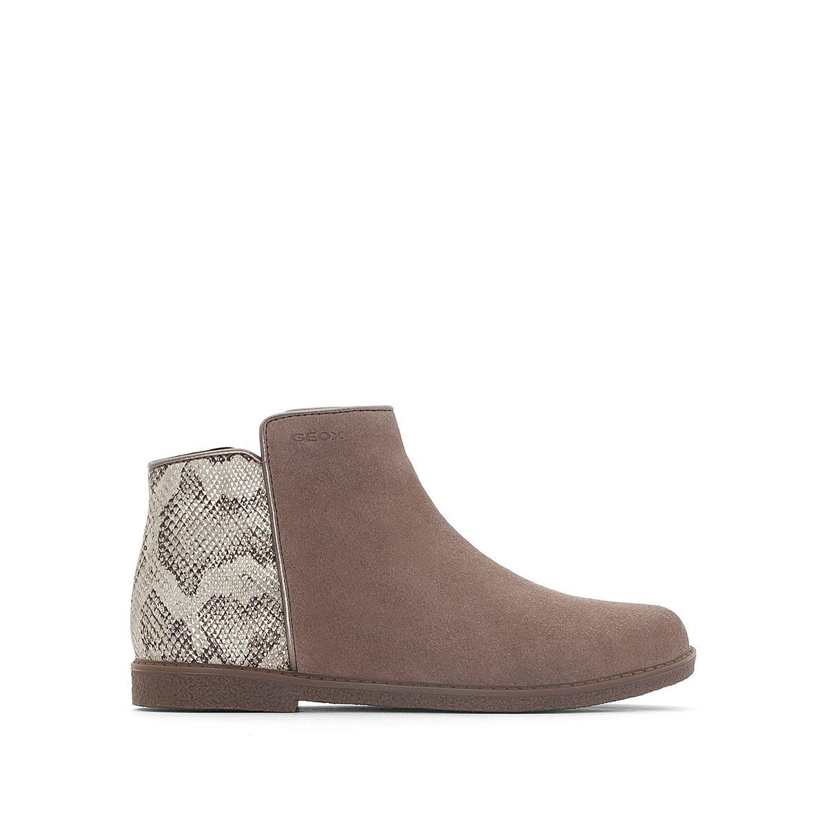 Boots détail irisé Shawntel