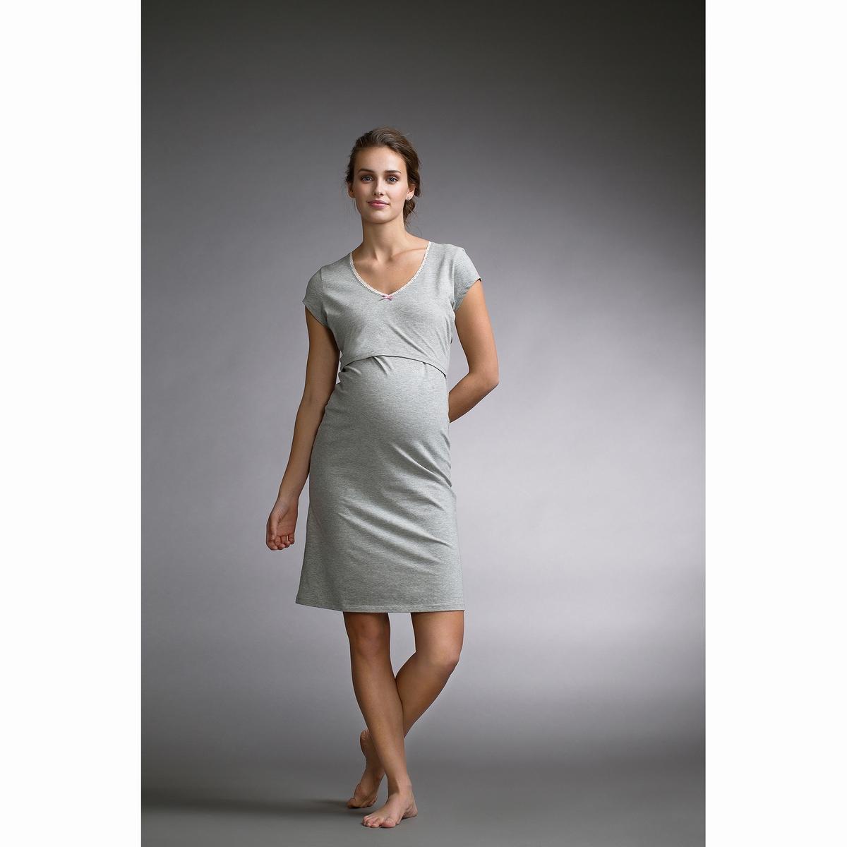 Ночная рубашка для кормящих мам товары для мам