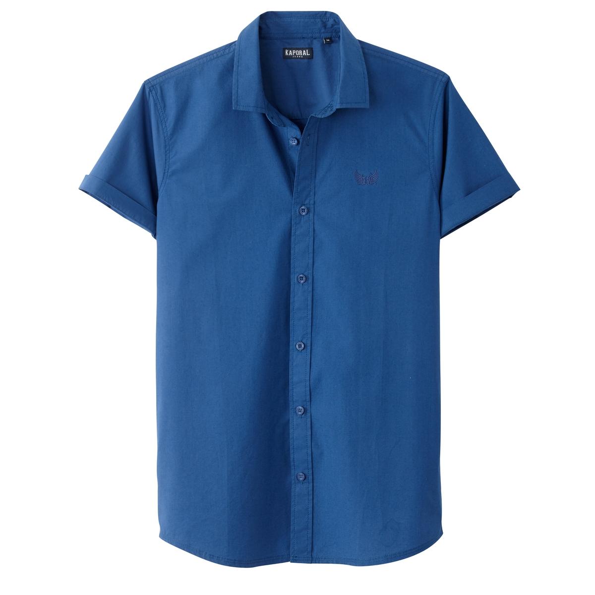 Блузка FYPБлузка с логотипом на груди.Состав и описание :Материал         100% хлопокМарка         KAPORALУход :Машинная стирка при 30 °С с вещами схожих цветовСтирать и гладить с изнаночной стороныГладить при умеренной температуре<br><br>Цвет: темно-синий<br>Размер: M