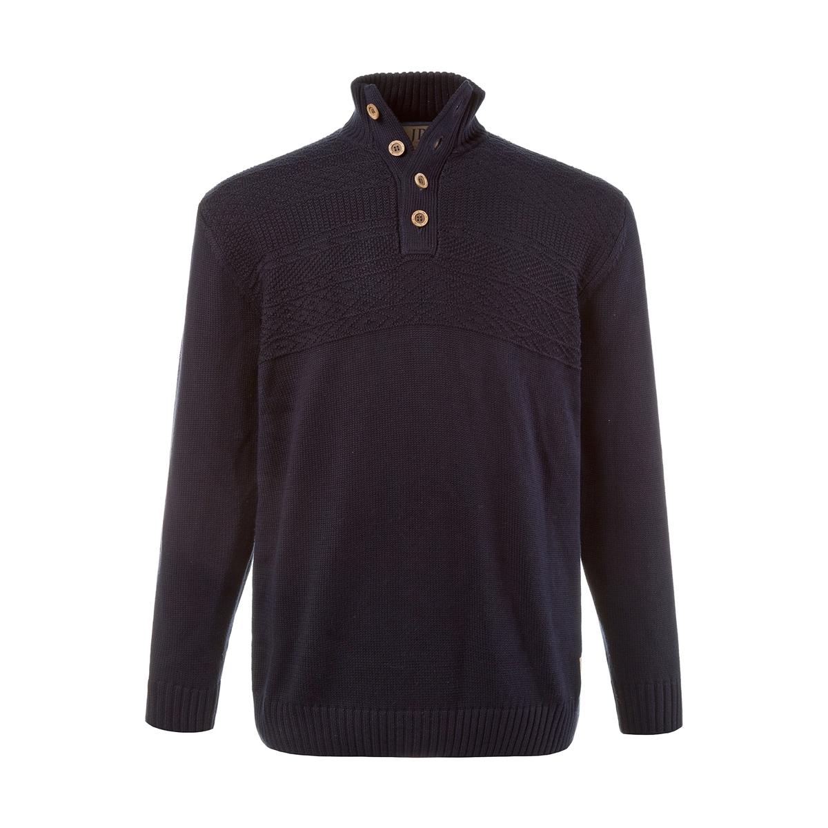 ПуловерПуловер JP1880. 50% акрила, 50% хлопка.<br><br>Цвет: синий
