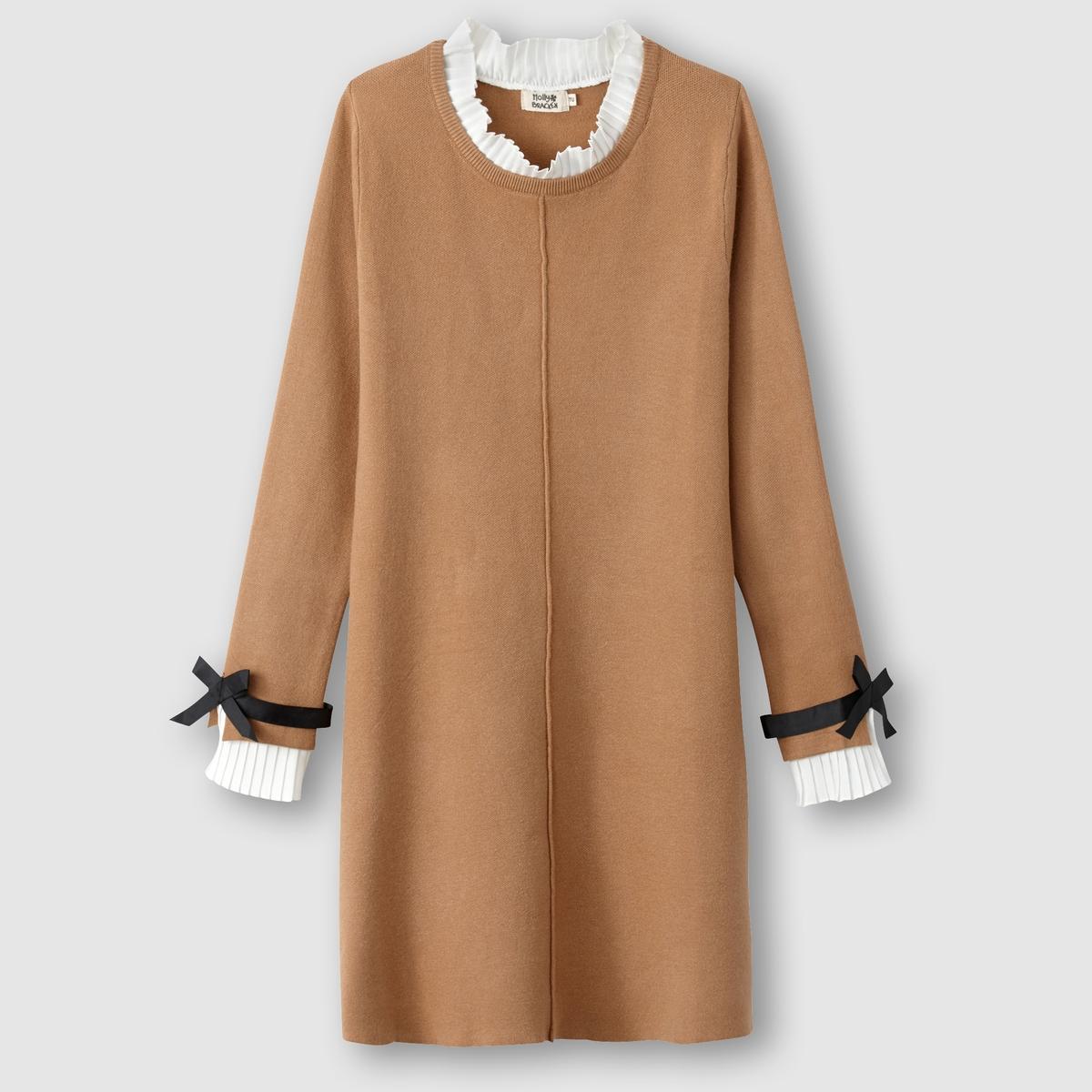 Платье с длинными рукавами и воланами