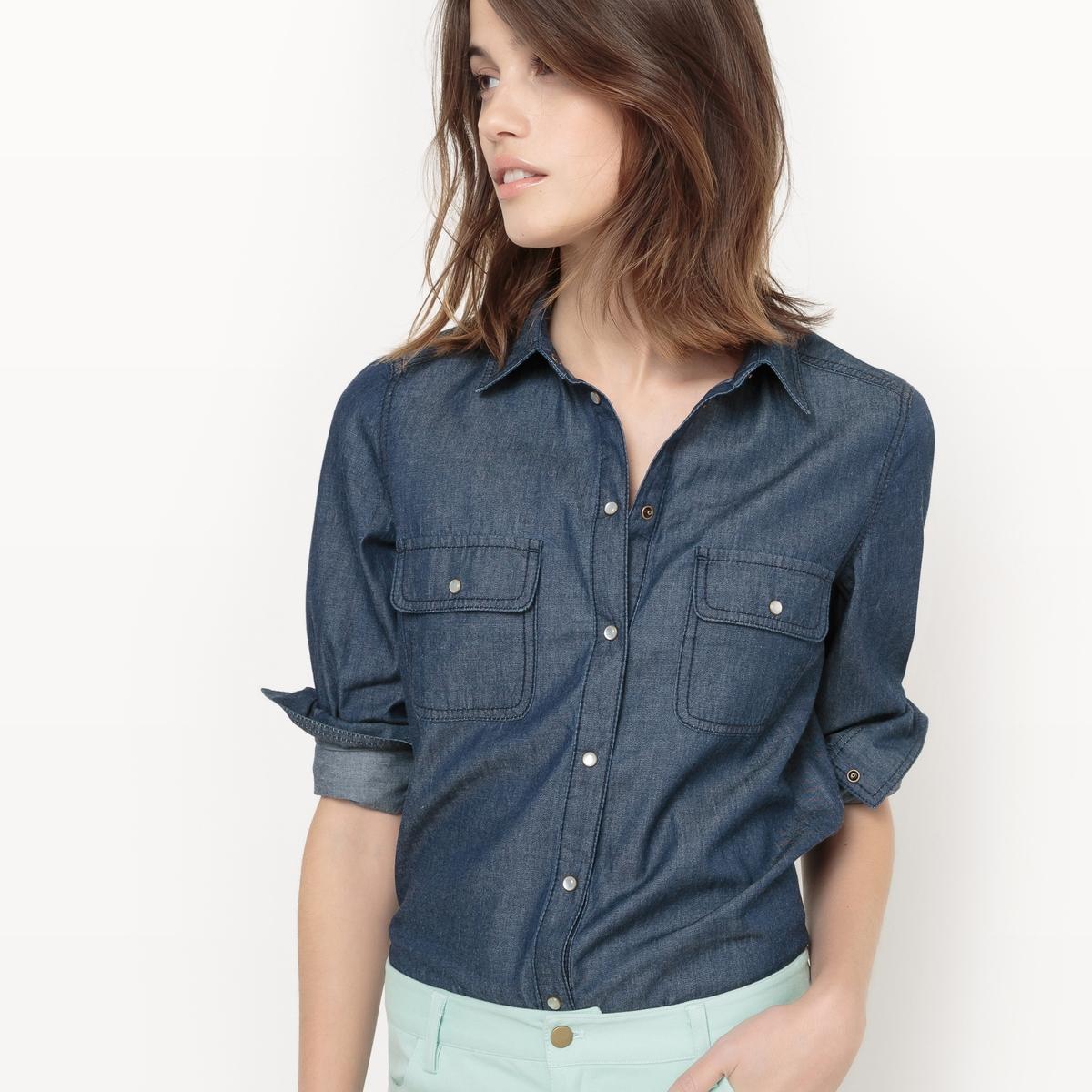 Koszula z denimu z długim rękawem i kieszeniami na piersi