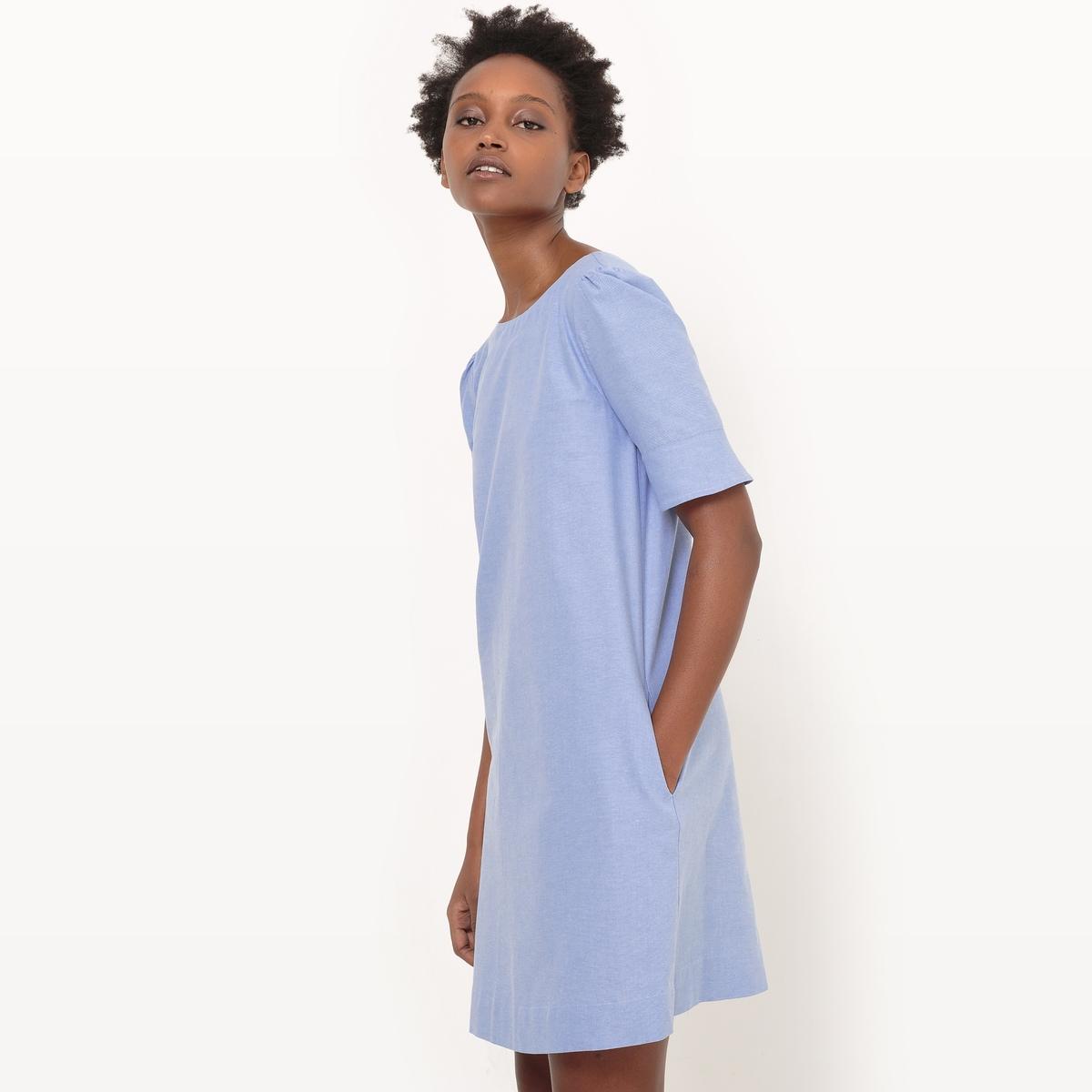 Платье-футляр в стиле оксфорд с короткими рукавамиМатериал : 100% хлопок  Длина рукава : короткие рукава  Форма воротника : круглый вырез Покрой платья : расклешенное платье Рисунок : однотонная модель   Длина платья : короткое<br><br>Цвет: синий меланж<br>Размер: 48 (FR) - 54 (RUS).46 (FR) - 52 (RUS).34 (FR) - 40 (RUS)