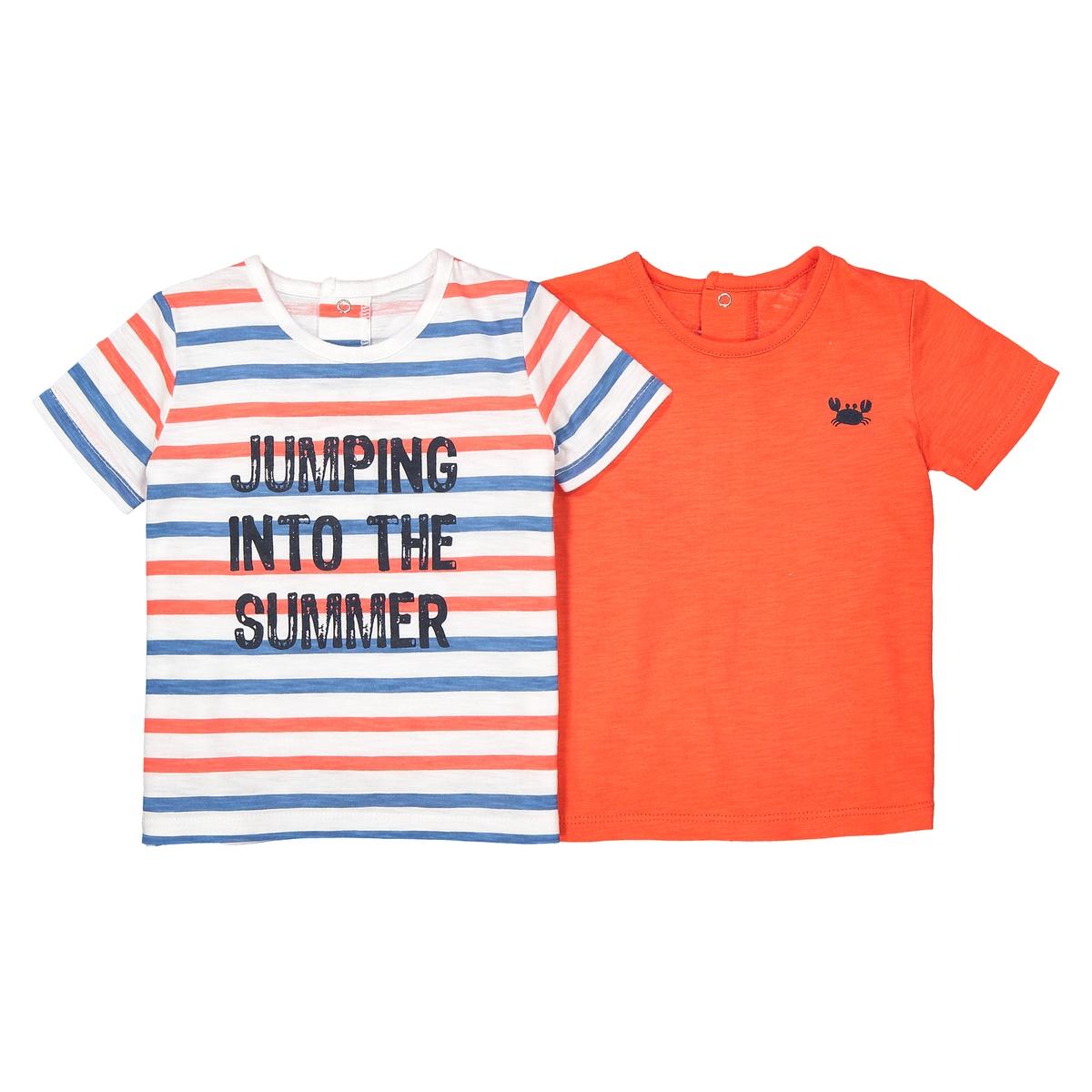 Confezione da 2 T-shirt fantasia + tinta unita - 1 mese - 2 anni